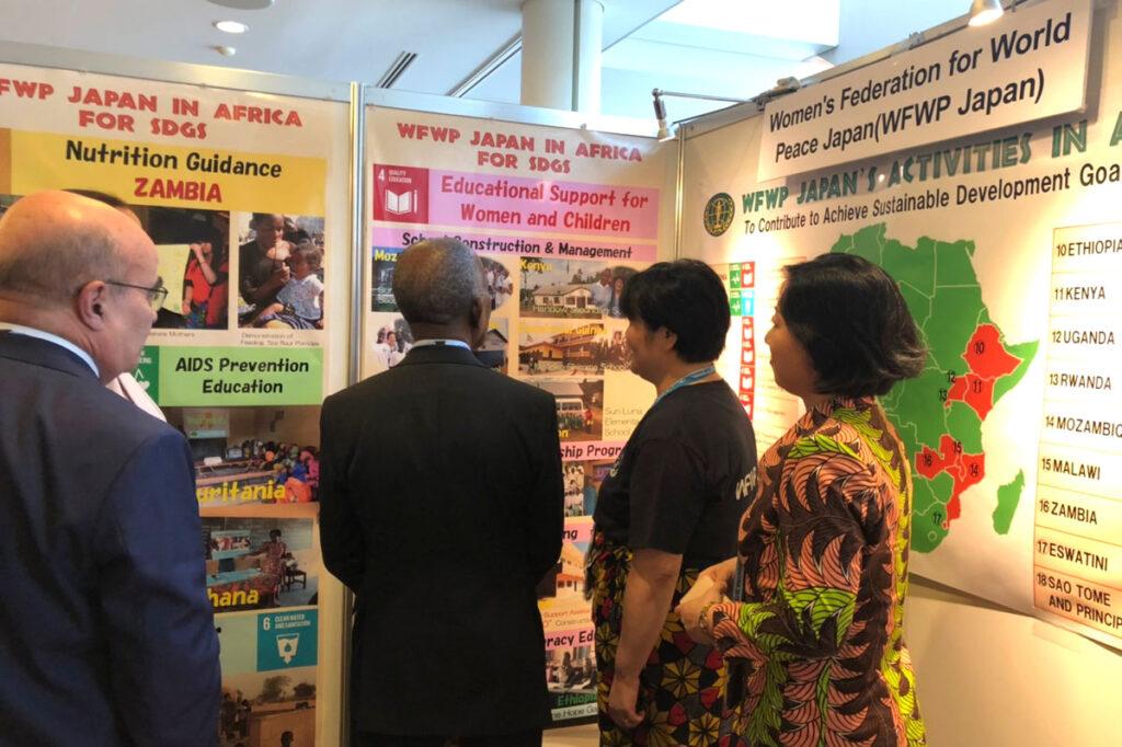 世界平和女性連合(WFWP)TICAD7