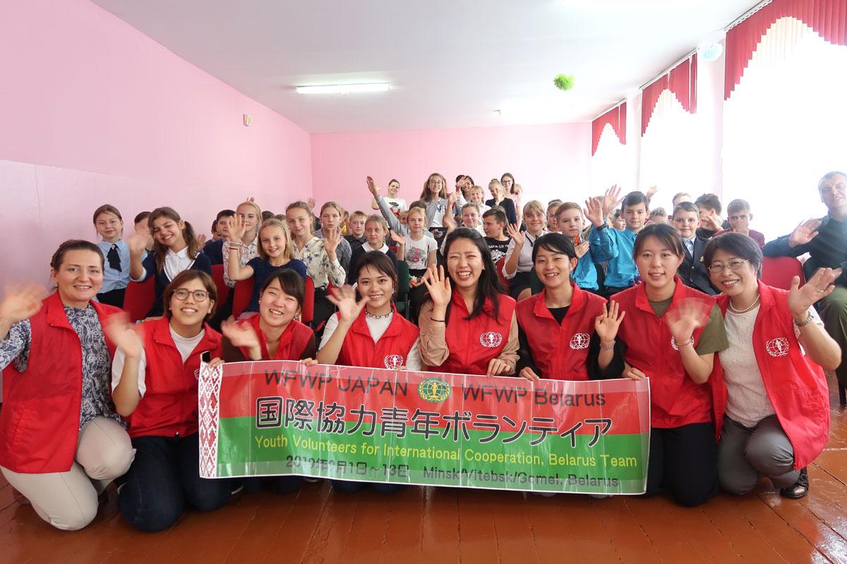 世界平和女性連合(WFWP)ユース部
