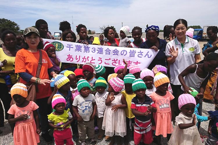 世界平和女性連合WFWP