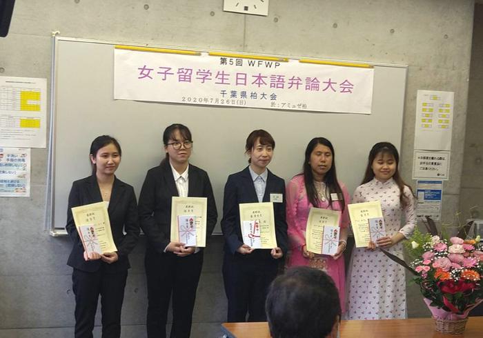 WFWP女子留学生日本語弁論大会2020千葉県大会