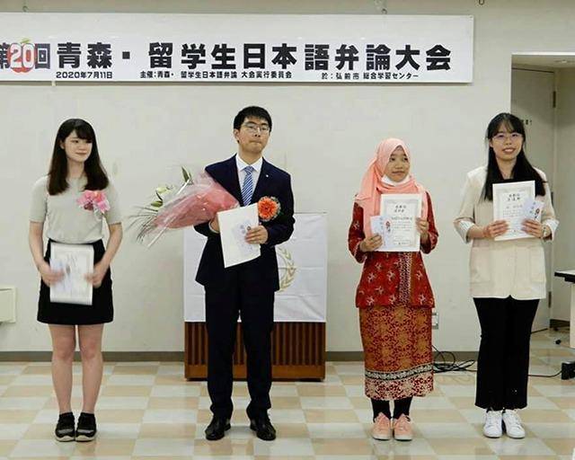 2020世界平和女性連合WFWP女子留学生日本語弁論大会青森県大会授賞式