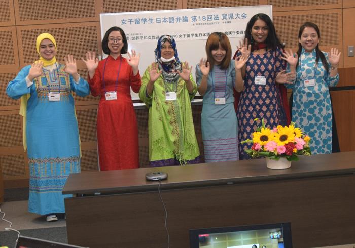WFWP女子留学生日本語弁論大会2020滋賀県大会