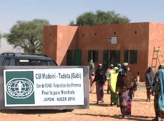 世界平和女性連合WFWPの海外ボランティア活動