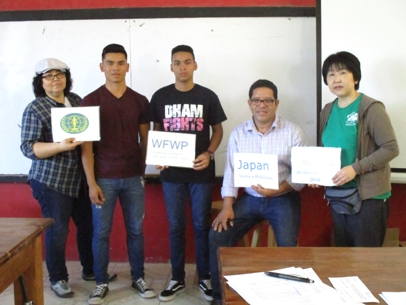 世界平和女性連合(WFWP)ホンジュラスでの活動の様子
