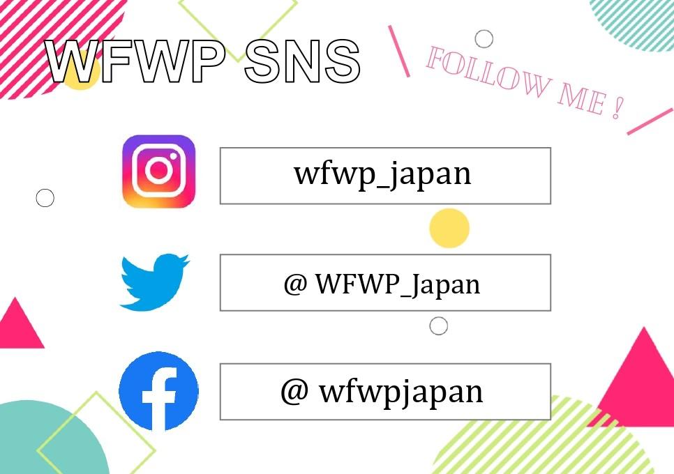 世界平和女性連合WFWPSNS(Twitter,Instagram,Facebook)