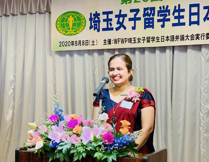 WFWP女子留学生日本語弁論大会2020埼玉県大会