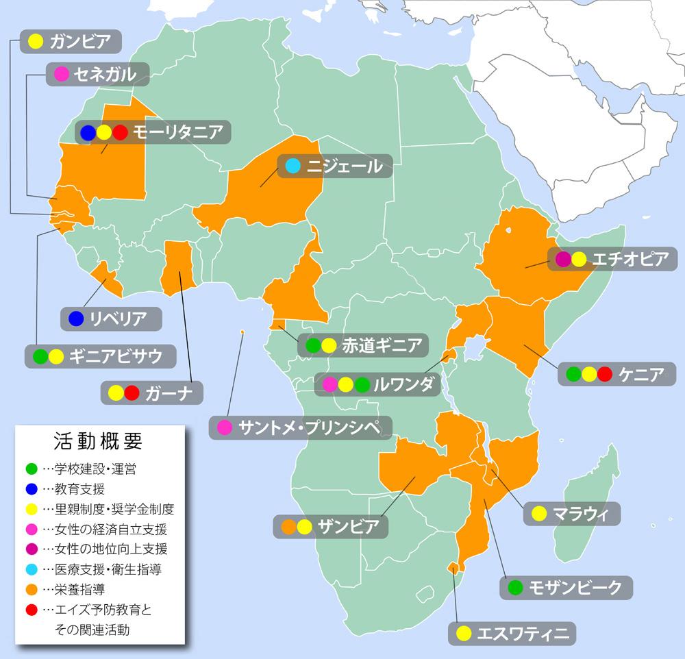 アフリカ地域地図