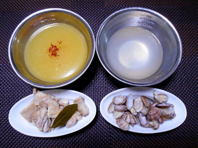 WFWP世界平和女性連合世界の料理パエリア材料②