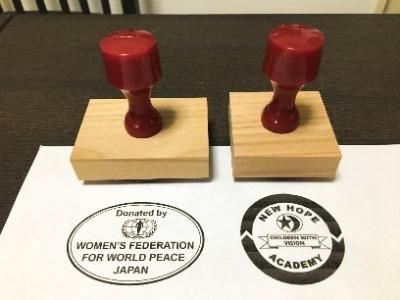 世界平和女性連合WFWPソロモンの活動4