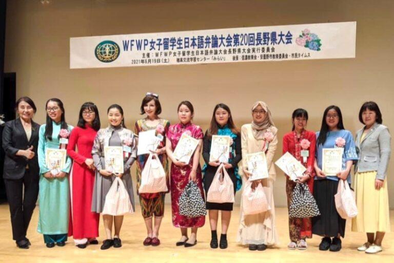 WFWP留学生弁論長野県大会
