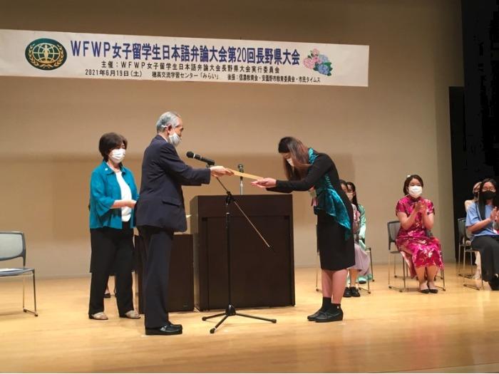 WFWP留学生弁論大会長野県大会