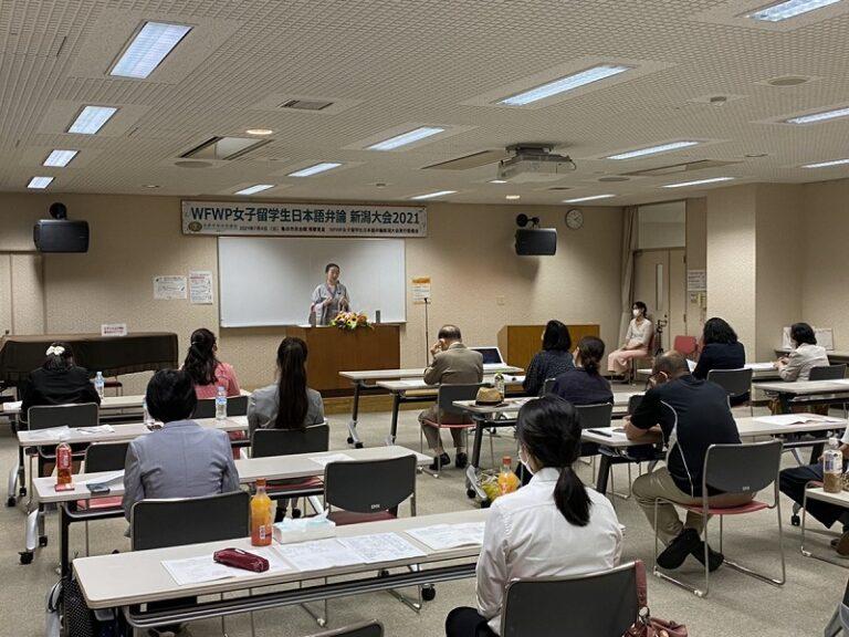 WFWP留学生弁論大会新潟大会の様子