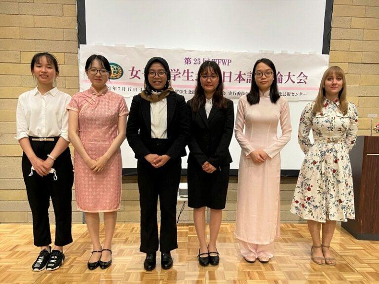 WFWP女子留学生日本語弁論大会大阪北摂大会