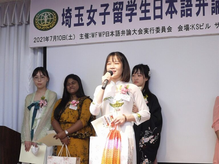 世界平和女性連合WFWP留学生弁論大会埼玉県大会