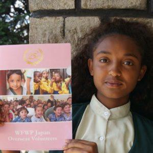 Ethiopiafoster3