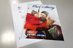 ourstory1